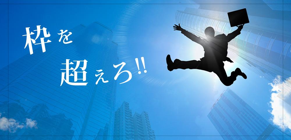 大阪府行政書士会 法人研究会
