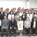 【レポート】第11回総会および懇親会